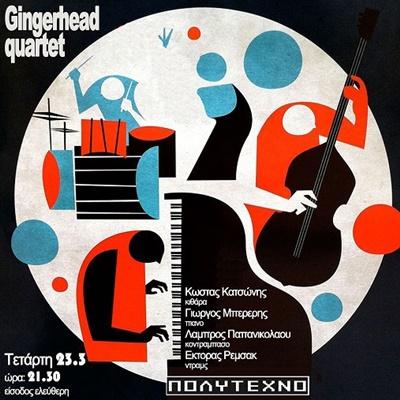 Gingerhead_Quartet